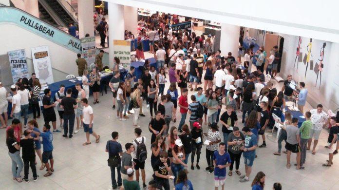 forum emploi jeunes sea mall