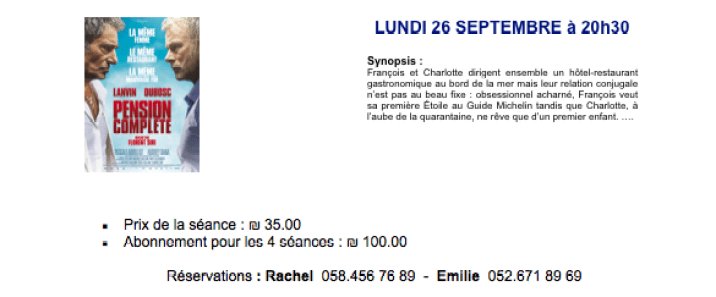 les lundis du cinema 26-09