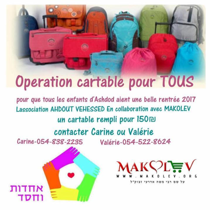 operation cartables pour tous