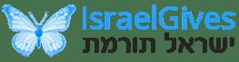 logo_public association Nitzan