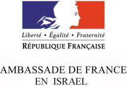logo_ambassade