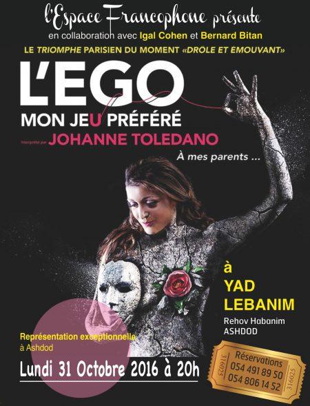 l-ego-theatre