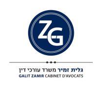 dernier-logo