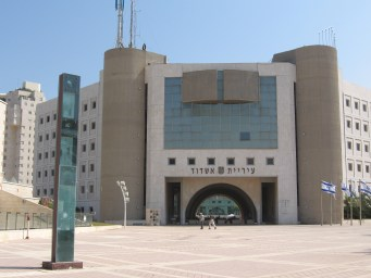 ashdod_city_hall