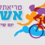 triathlon ashdod