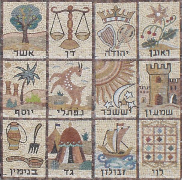 Qu'elles sont en vérité les douze tribus d'Israël ? | Ashdod Café