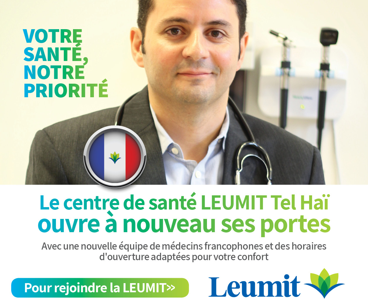 Leumit Tel Hai