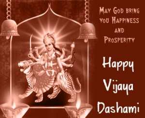 Dussehra - Dashain
