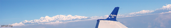 mountain nepal buddha air