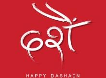 Dashain festivals