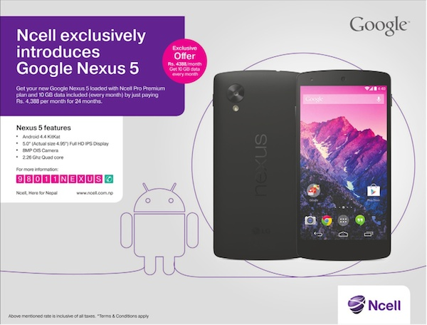 Google-Nexus-5-NCELL-Nepal