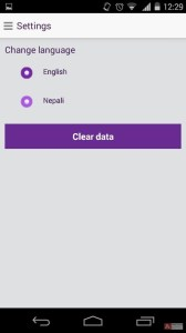 ncell-app3