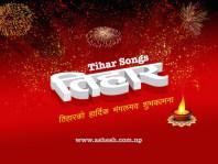 Tihar songs