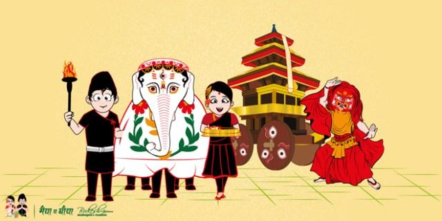 indra jatra festivals