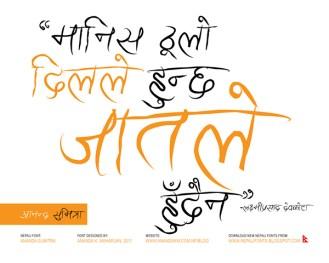 Ananda-K-Maharjan-Designs9