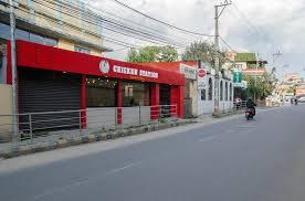 chicken station jhamshikhel