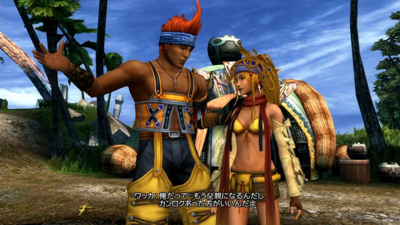 Test - Final Fantasy X | X-2 HD Remaster - image 3