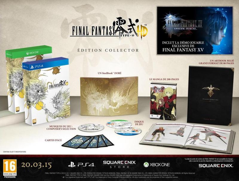 Actualité - Final Fantasy Type 0 HD - collector's edition - contenu