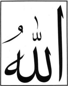 allah_gr
