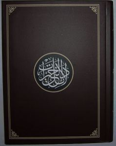 book-pocket-dalail-large