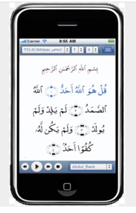 mushaf mobile