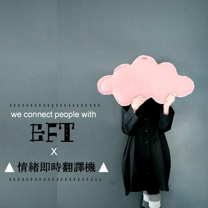 eft-cloudtranslator-words