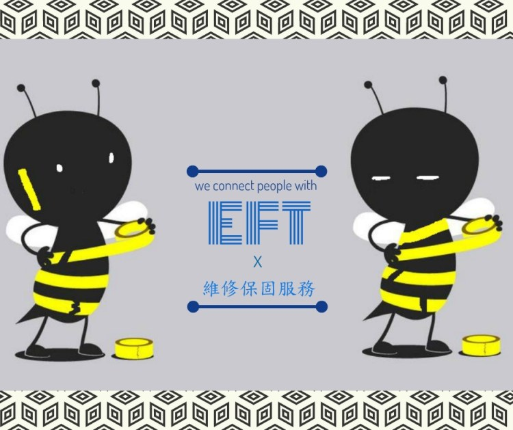 eft-repair-fix-bees-words