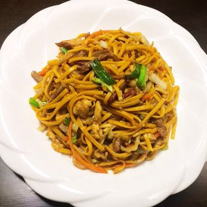 House Special Lo Mein - Asia Grill