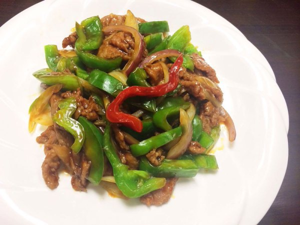 Pepper Steak 2 - Asia Grill