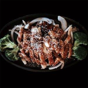 Teriyaki Chicken - Asia Grill