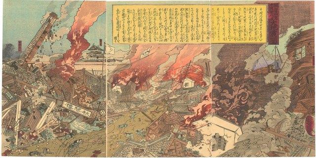 Nagoya 1891