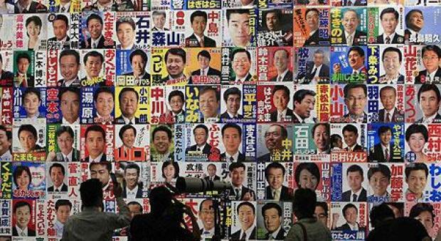 elezioni giappone 2012