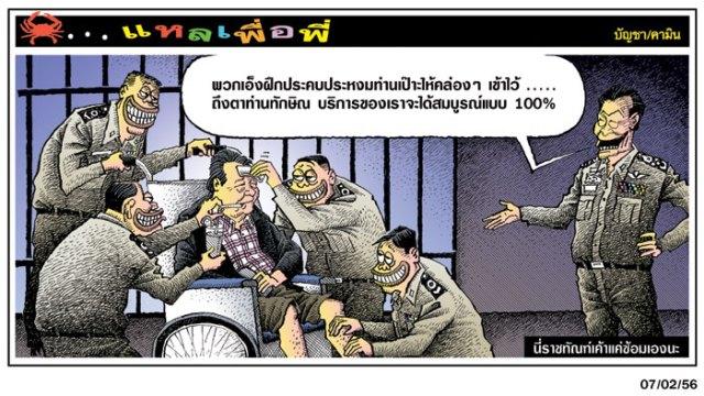 thailandia padrino di chonburi