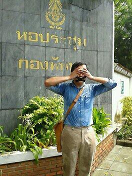 Pravit Rojanaphruk giornalista thailandia