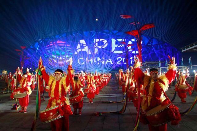 APEC 2014 China Daily.