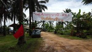 La strada d'accesso al del villaggio - immagine Prachatai