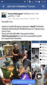 Thailandia, uomo malmenato, insultato e costretto ad inginocchiarsi davanti ad un ritratto del re.