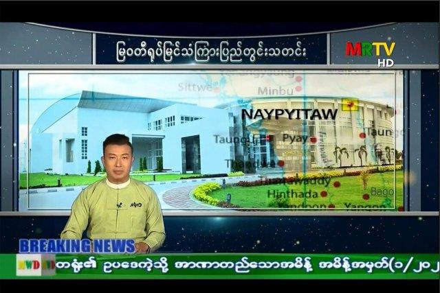 COUP-MYANMAR