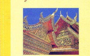 Thailand Journal Poems