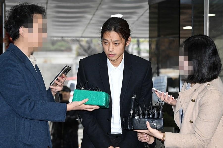 تم القبض رسميا على جونغ جون يونغ