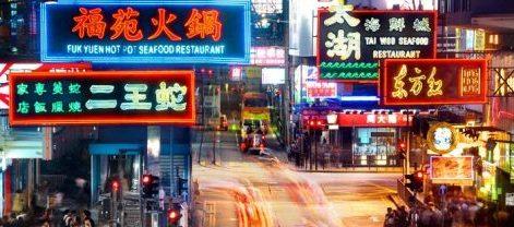 hong kong all neon like by romainjl