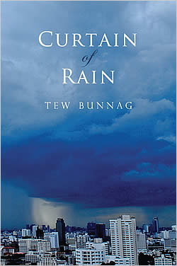 Curtain of Rain by Tew Bunnag UK edition