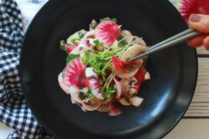mushroom radish salad yuzu dressing