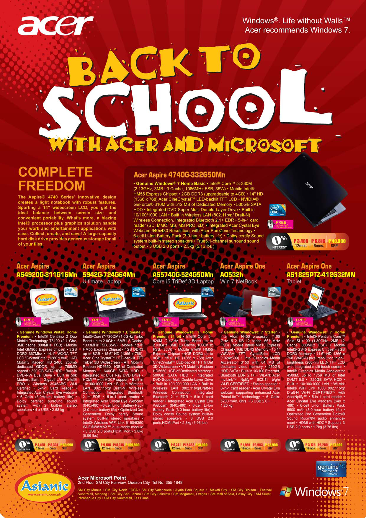Acer Back To School Promo 2010 Asianic Distributors Inc