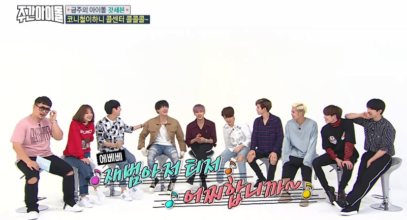 Image result for weekly idol got7