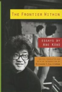 The Frontier Within by Abe Kobo, edited and translated by Richard F. Calichman