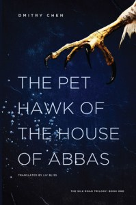 The Pet Hawk of the House of Abbas by Dmitry Chen