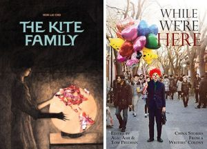 In brief: The Kite Family by Hon Lai-Chu, translated by Andrea Lingenfelter; While We're Here: China Stories From a Writers' Colony, edited by Alec Ash and Tom Pellman