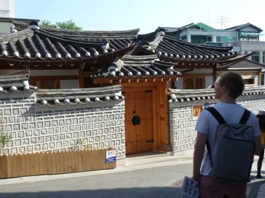 Korea University Summer Program