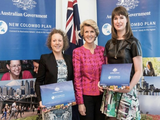new colombo plan scholarship